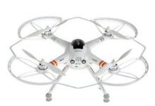 Walkera QR X350 PRO Z 21 Propeller Guard
